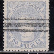 Sellos: ESPAÑA , 1870 EDIFIL Nº 107 S , BARRADO . Lote 111051955