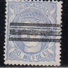 Sellos: ESPAÑA , 1870 EDIFIL Nº 107 S , BARRADO . Lote 111051979