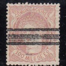 Sellos: ESPAÑA , 1870 EDIFIL Nº 108 S , BARRADO . Lote 111053799