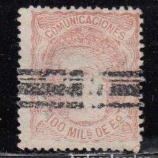 Sellos: ESPAÑA , 1870 EDIFIL Nº 108 S , BARRADO . Lote 111053935
