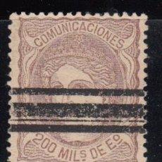 Sellos: ESPAÑA , 1870 EDIFIL Nº 109 S , BARRADO . Lote 111054131