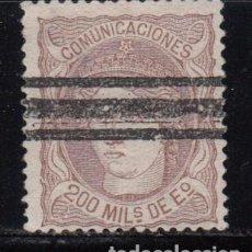 Sellos: ESPAÑA , 1870 EDIFIL Nº 109 S , BARRADO . Lote 111054187