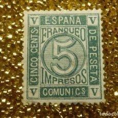 Sellos: SELLO - ESPAÑA - CORREOS - EDIFIL 117 - AMADEO I - 1872 - 5 C - CÉNTIMOS - VERDE - NUEVO - 240€ -. Lote 111066675