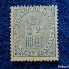 Sellos: SELLO - ESPAÑA - CORREOS - EDIFIL 142 - I REPÚBLICA - 1874 -IMPUESTO DE GUERRA - 10 CENT. AZUL. Lote 111066751