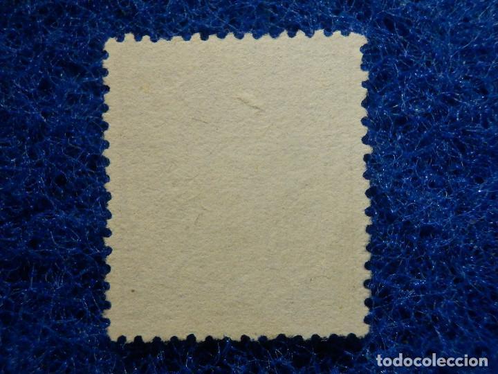 Sellos: SELLO - ESPAÑA - CORREOS - EDIFIL 142 - I REPÚBLICA - 1874 -IMPUESTO DE GUERRA - 10 Cent. Azul - Foto 2 - 111066751