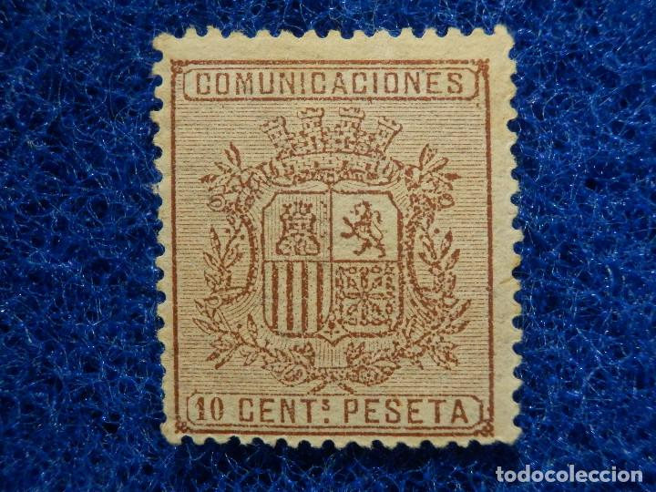 SELLO - ESPAÑA - CORREOS - EDIFIL 153 - I REPÚBLICA - 1874 - COMUNICACIONES - 10 CENT. CASTAÑO (Sellos - España - Amadeo I y Primera República (1.870 a 1.874) - Nuevos)