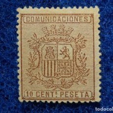 Sellos: SELLO - ESPAÑA - CORREOS - EDIFIL 153 - I REPÚBLICA - 1874 - COMUNICACIONES - 10 CENT. CASTAÑO. Lote 111066775