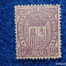 Sellos: SELLO - ESPAÑA - CORREOS - EDIFIL 155 - I REPÚBLICA - 1875 - IMPUESTO DE GUERRA - 10 CENT. VIOLETA -. Lote 111066811
