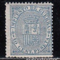 Sellos: ESPAÑA , 1874 EDIFIL Nº 142 / ** / . Lote 111171907