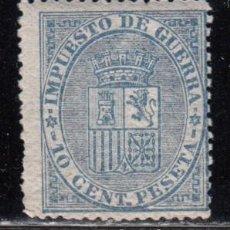 Sellos: ESPAÑA , 1874 EDIFIL Nº 142 / ** / . Lote 111172019