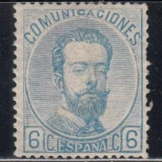 Francobolli: ESPAÑA , 1872 EDIFIL Nº 119 / * / . Lote 111174811