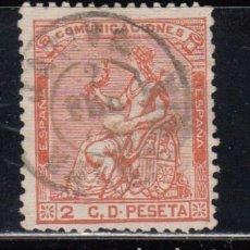 Timbres: ESPAÑA , 1873 EDIFIL Nº 131. Lote 111176771