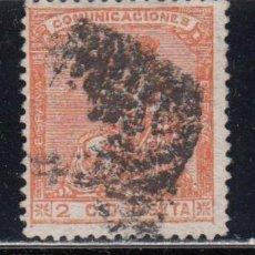 Sellos: ESPAÑA , 1873 EDIFIL Nº 131. Lote 111177371