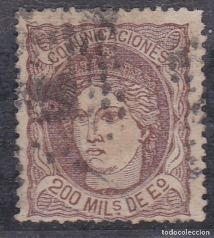 Nº 109 DOSCIENTAS MILESIMAS DE ESCUDOS MATASELLADO (Sellos - España - Amadeo I y Primera República (1.870 a 1.874) - Usados)