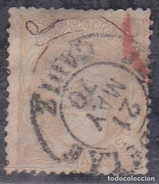 Nº 113 DOCE CUARTOS MATASELLADO (Sellos - España - Amadeo I y Primera República (1.870 a 1.874) - Usados)
