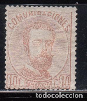 ESPAÑA , 1872 EDIFIL Nº 125 / * / (Sellos - España - Amadeo I y Primera República (1.870 a 1.874) - Nuevos)