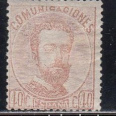 Sellos: ESPAÑA , 1872 EDIFIL Nº 125 / * / . Lote 111450719
