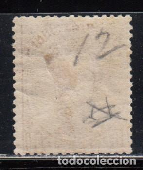 Sellos: ESPAÑA , 1872 EDIFIL Nº 125 / * / - Foto 2 - 111450719