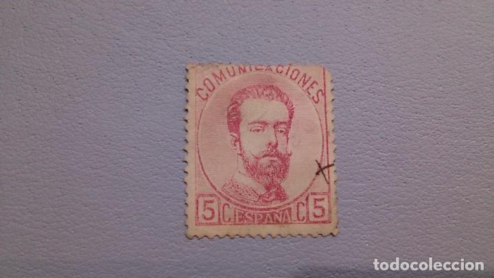 1872 - AMADEO I - EDIFIL 118 - MH* - NUEVO - CORONA REAL, CIFRAS Y AMADEO I. (Sellos - España - Amadeo I y Primera República (1.870 a 1.874) - Nuevos)
