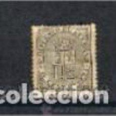 Francobolli: IMPUESTO DE GUERRA. EDIFIL NO. 141 EMIT. 1-1-1874. Lote 111682579