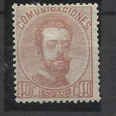 Sellos: AMADEO DE SABOYA 1872 EDIFIL 125 NUEVO* VALOR 2018 CATALOGO 100.- EUROS. Lote 112261859