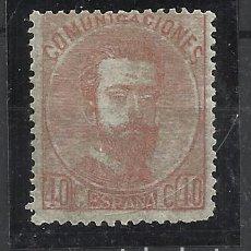 Sellos: AMADEO DE SABOYA 1872 EDIFIL 125 NUEVO* VALOR 2018 CATALOGO 100.- EUROS. Lote 112262123