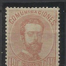 Sellos: AMADEO DE SABOYA 1872 EDIFIL 125 NUEVO(*) VALOR 2018 CATALOGO 100.- EUROS. Lote 112262251