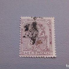 Sellos: 1873 - I REPUBLICA - EDIFIL 136 - BONITO - ALEGORIA DE ESPAÑA.. Lote 112471267