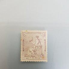 Sellos: SELLO 40 C.D. PESETA 1873 ALEGORÍA DE ESPAÑA EDIFIL 136. Lote 112673388
