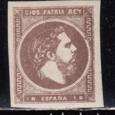 Sellos: ESPAÑA , 1875 EDIFIL Nº 161 / * / , CORREO CARLISTA , . Lote 112728927