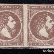 Sellos: ESPAÑA , 1875 EDIFIL Nº 161 / ** / , CORREO CARLISTA , . Lote 112729503