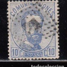 Sellos: ESPAÑA , 1872 EDIFIL Nº 121. Lote 112737071