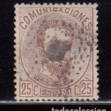 Sellos: ESPAÑA , 1872 EDIFIL Nº 124. Lote 112737171
