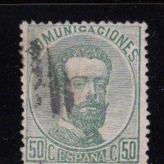 Sellos: ESPAÑA , 1872 EDIFIL Nº 126. Lote 112737263