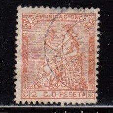 Sellos: ESPAÑA , 1873 EDIFIL Nº 131 . Lote 112737879