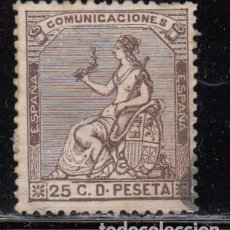 Sellos: ESPAÑA , 1873 EDIFIL Nº 135 . Lote 112740523