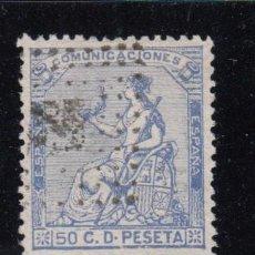 Sellos: ESPAÑA , 1873 EDIFIL Nº 137. Lote 112740591