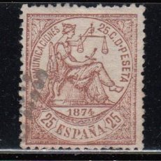 Sellos: ESPAÑA , 1873 EDIFIL Nº 147. Lote 112740907