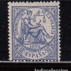 Sellos: ESPAÑA , 1874 EDIFIL Nº 145 / * / . Lote 112742307