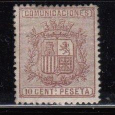 Sellos: ESPAÑA , 1874 EDIFIL Nº 153 TIPO I / * / . Lote 112742511