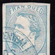 Sellos: ESPAÑA , 1873 EDIFIL Nº 156 , CORREO CARLISTA . Lote 112774331