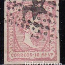 Sellos: ESPAÑA , 1874 EDIFIL Nº 157 , CORREO CARLISTA . Lote 112774627