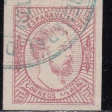 Sellos: ESPAÑA , 1874 EDIFIL Nº 159 A TIPO II , CORREO CARLISTA . Lote 112775227