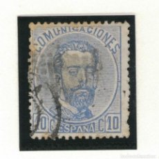 Sellos: AMADEO I. 1868-69 10 CÉNTIMOS S021. Lote 112807099