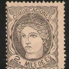 Sellos: EDIFIL 103 (*) MNG 2 MILLARES ESCUDO NEGRO GOBIERNO PROVISIONAL 1870 NL587. Lote 113687783