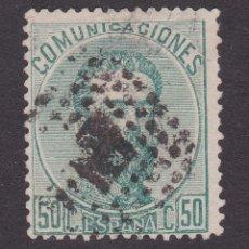 Sellos: 1872. AMADEO I 50C. VERDE USADO EDIFIL Nº 126. Lote 114112811