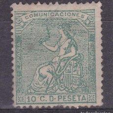 Sellos: CC5-CLÁSICOS EDIFIL 133. NUEVO (*) SIN GOMA. Lote 115001227