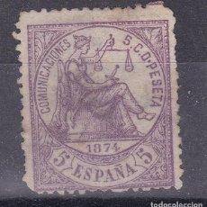 Sellos: CC5-CLÁSICOS EDIFIL 144 NUEVO SIN GOMA. Lote 115009151