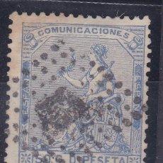 Sellos: CC7- CLÁSICOS EDIFIL 137. USADO PERFECTO. Lote 115120419