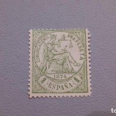 Sellos: ESPAÑA - 1874 - I REPUBLICA - EDIFIL 150 - MNG - NUEVO - ALEGORIA DE LA JUSTICIA.. Lote 115128507